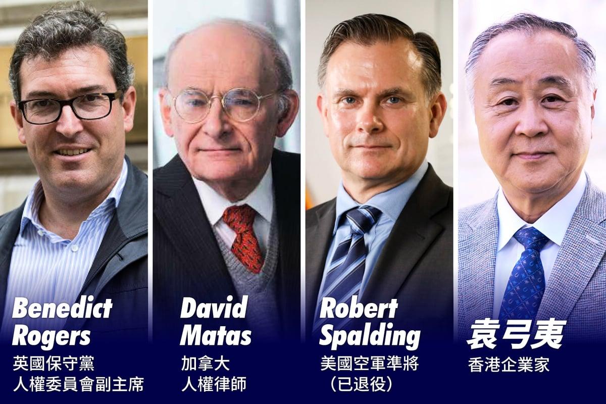 《了解中國共產黨——自由世界的教訓》主題網絡研討會上的四位資深中國問題專家。(大紀元合成圖片)