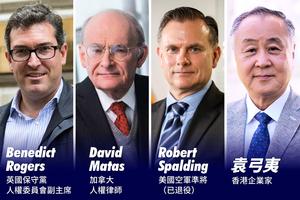中共全球輸出極權主義 專家:為何應關注