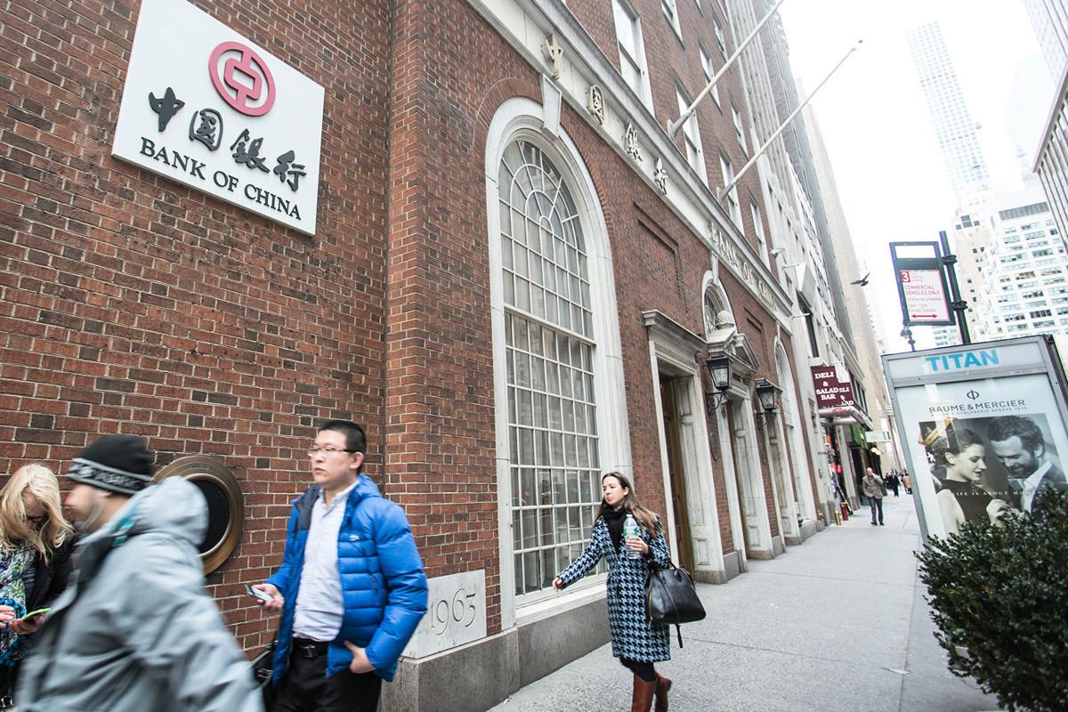 紐約街頭的「中國銀行」。(Ingrid Longauer/大紀元)