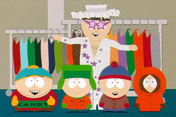 美國超級喜劇動畫《衰仔樂園》(South Park)被中共封殺。(Getty Images)