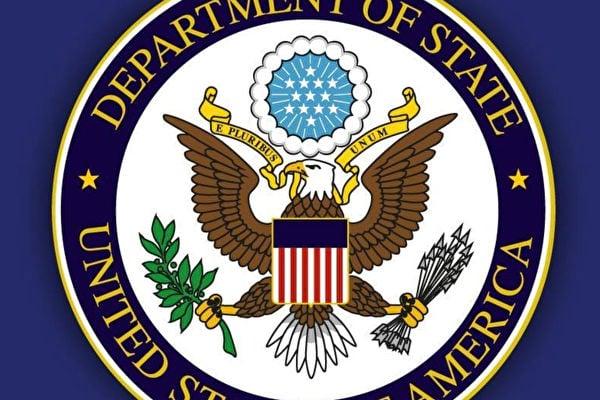 美國國務院徽章。(維基百科)