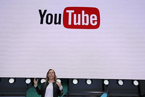 YouTube行政總裁沃西基(Susan Wojcicki)接受CNN採訪時也曾指出,如果節目內容與世界衛生組織(WHO)的建議不同,都可能會從YouTube平台上刪除。(Justin Sullivan/Getty Images)