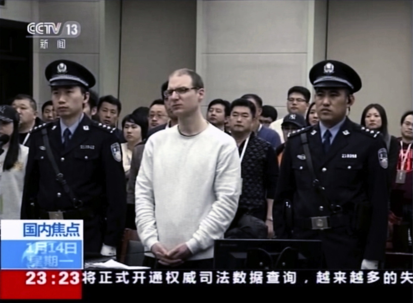 周曉輝:加拿大人被判死刑有助孟晚舟獲釋?