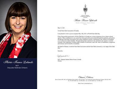 奧爾良(Orleans)選區國會議員拉郎德(Marie-France Lalonde)在賀信中說,法輪功和加拿大的法輪功學員是我們生機勃勃文化錦緞的重要組成部份。(大紀元合成)
