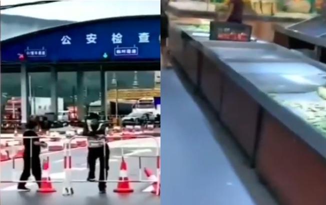 近期,雲南瑞麗爆發疫情,當地封鎖交通(左),超市蔬菜等物資被搶空(右)。(影片截圖合成)