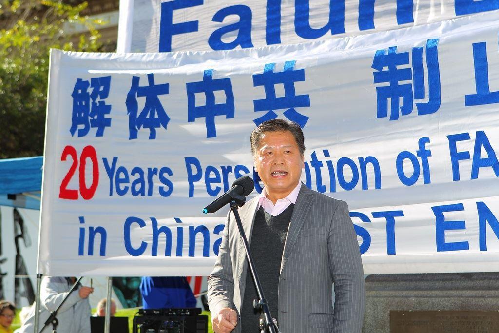 二零一九年七月二十日,阮傑在墨爾本舉行的法輪功反迫害集會上發言(大紀元)