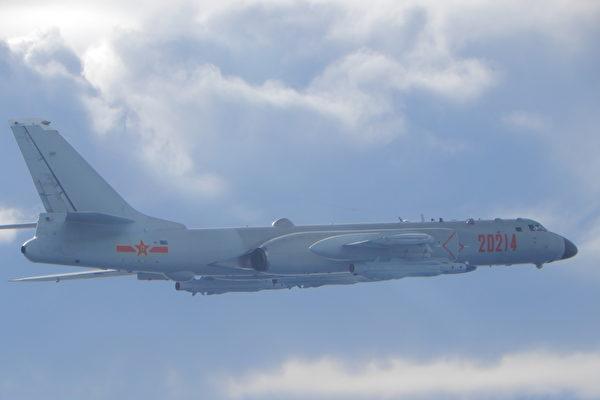 中共空軍近2年頻派軍機侵擾台灣,引發兩岸軍事緊張。圖為中共轟-6轟炸機。(中華民國國防部提供)