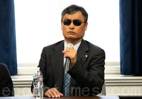 陳光誠:中共對法輪功的打壓徹底失敗