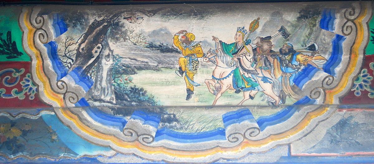圖為頤和園長廊彩繪圖,爲《西遊記》故事中的唐僧師徒四人——路遇紅孩兒。(公有領域)