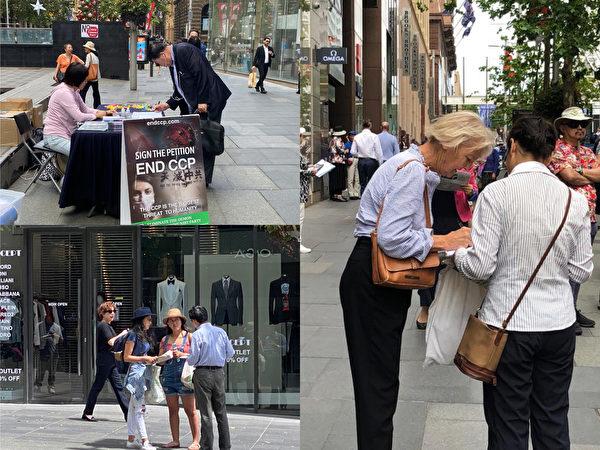 圖為悉尼退黨服務中心的義工在悉尼市中心馬丁廣場徵簽。(文清揚/大紀元)