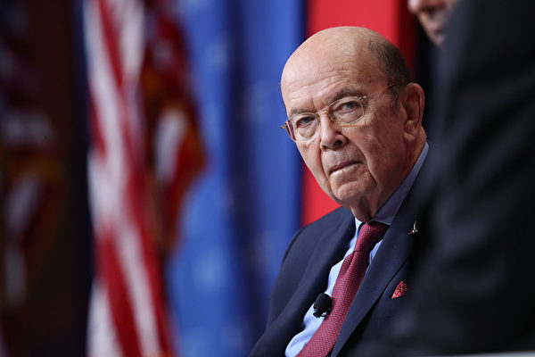 圖為美國商務部長羅斯(Wilbur Ross)。(Win McNamee/Getty Images)