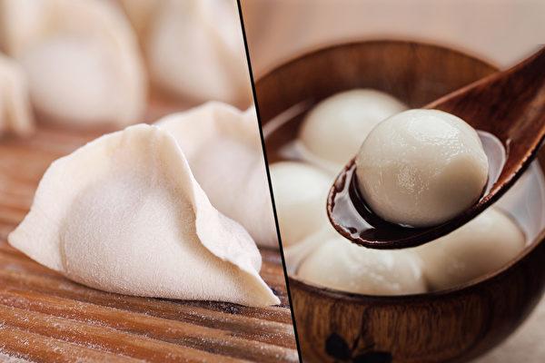 到了冬至節氣,北方華人多吃餃子,南方華人多吃湯圓。(Shutterstock)