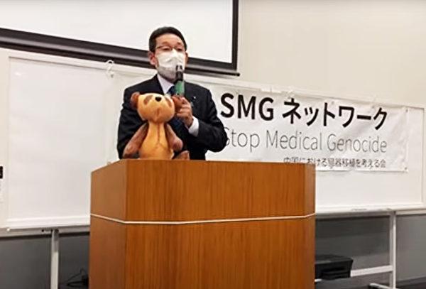 日本眾議院議員笠浩史表示,將繼續努力推動以超黨派通過的譴責中共的國會決議。(金丸/大紀元)