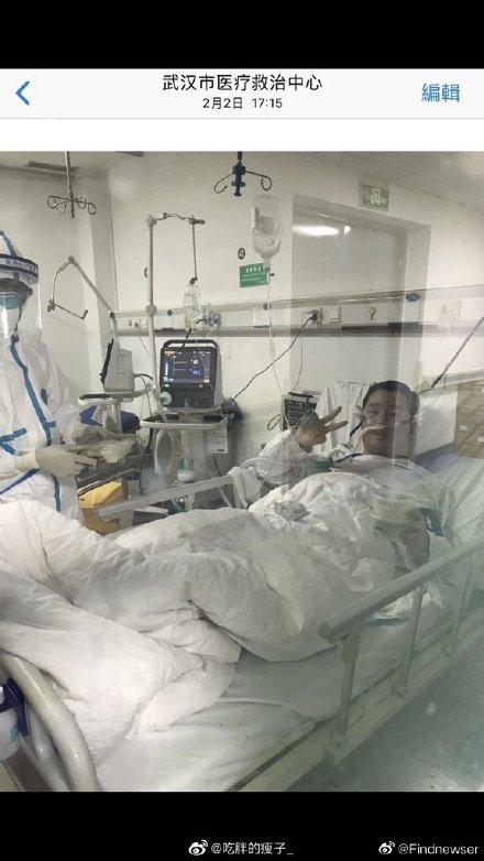 2月20日,武漢市江夏區第一人民醫院/協和江南醫院醫生彭銀華感染中故病毒去世,年僅29歲。(微博)
