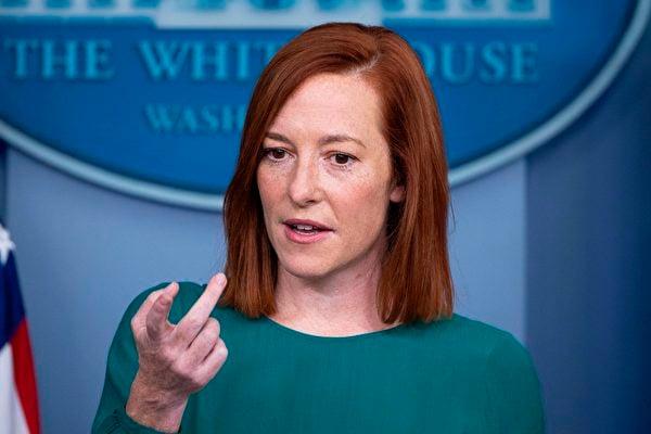 白宮新聞秘書普薩基(Jen Psaki)資料照。(JIM WATSON/AFP via Getty Images)