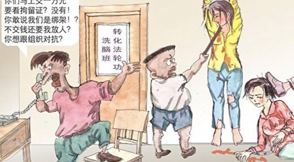 2020年12月,山西省政法委在汾西縣辦洗腦班,逼迫法輪功學員放棄修煉。(明慧網)