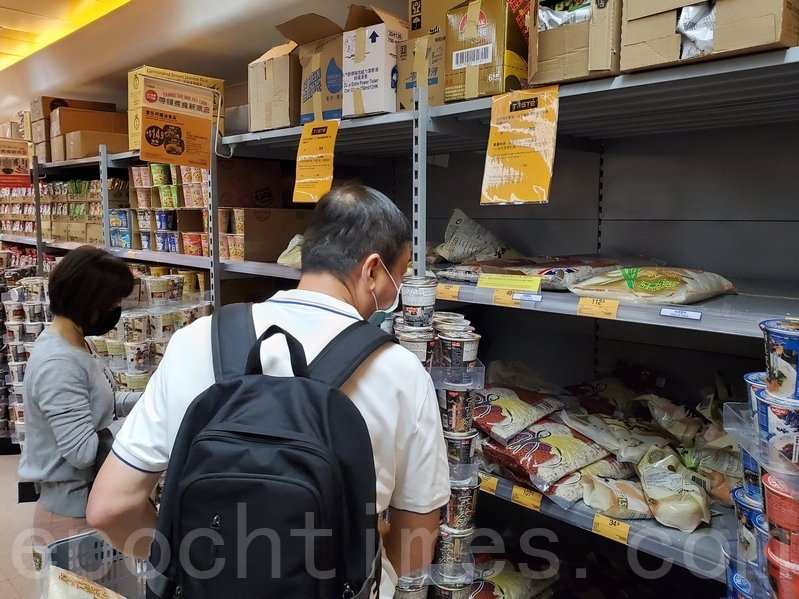 組圖:中共肺炎疫情下越南米暫停出口 香港掀搶米潮