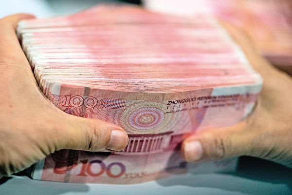 當下的中國,不僅是當今世界最腐敗,尋租現象最嚴重的國家之一,而且也是腐敗和尋租氾濫得最快最廣的國家之一。(AFP/Getty Images)