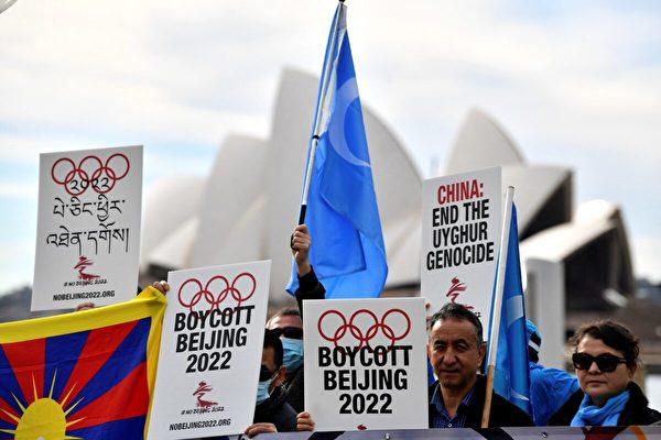 2021年6月23日,抗議者在悉尼參加示威遊行時舉著標語牌和橫幅,呼籲澳洲政府抵制2022年北京冬季奧運會。(Saeed Khan/AFP via Getty Images)