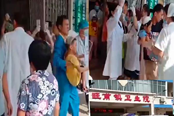【現場影片】廣西旺甫鎮小學保安砍人 至少40傷