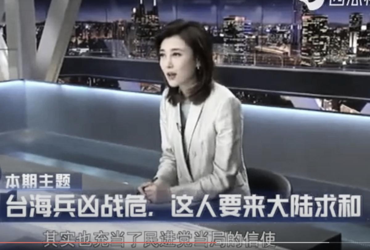 中共央視節目主持人李紅「求和說」,引發國民黨強烈反彈。(影片截圖)