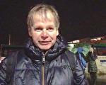 2021年1月28日德國慕尼黑衛星城(Poing)舉辦抗議政府疫情防範措施。自媒體人斯特凡(Stefan)覺得德國政府正在摧毀中產階級。主流媒體報道片面,大紀元、新唐人報道中立。(黃芩/大紀元)