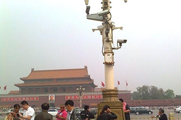 小心!中共的新技術是用來監視每一位中國人的。(大紀元)