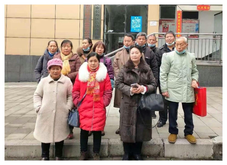 2021年2月3日,重慶市長壽區訪民十餘人到信訪辦要求政府重視訪民生活困難問題。(受訪者提供)