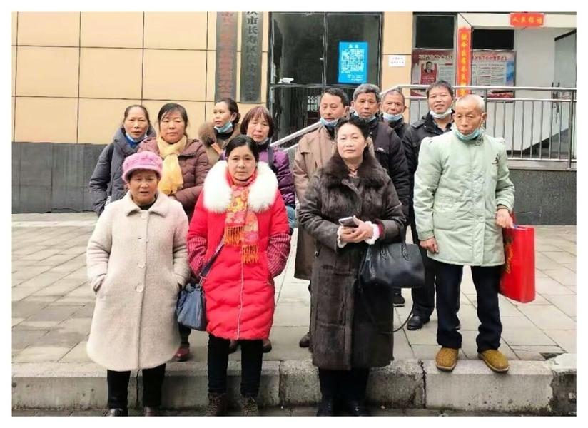 年關近 重慶訪民要求解決生活困難問題
