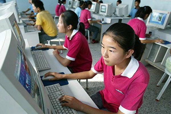 中國監管企業風暴延燒到補教業、遊戲產業,中國最大私營教育公司表示,他們將停止向中國學生提供由境外外教教授的課程。(FREDERIC J. BROWN/AFP/Getty Images)