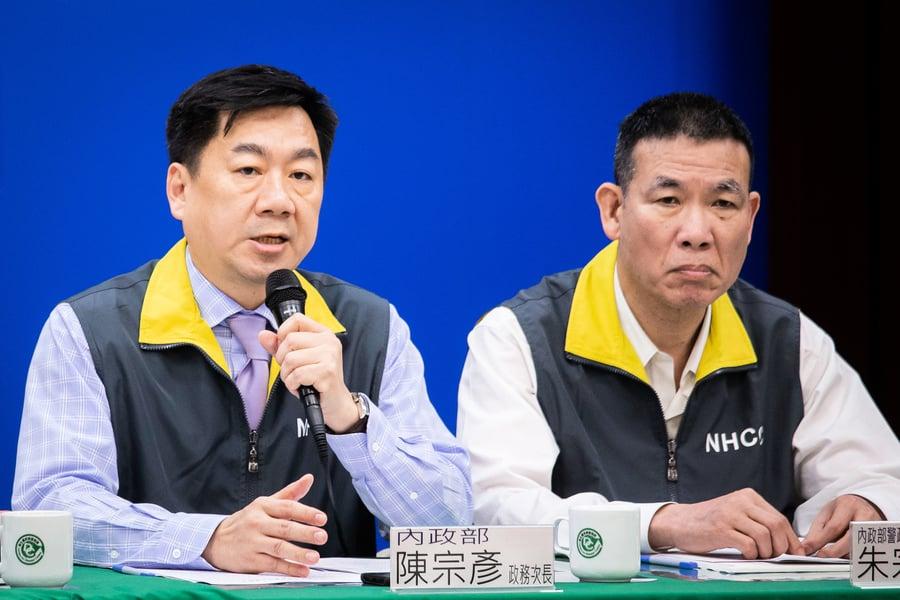 嚴查疫情假消息 台灣譴責中共網軍散佈謠言