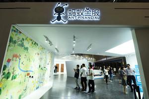 中國科技公司風險投資暴跌77% 有何內幕
