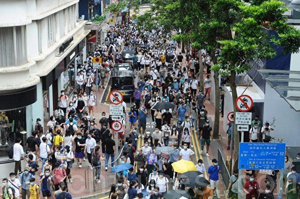 2020年7月1日,香港銅鑼灣恩平道,市民開始遊行。(宋碧龍/大紀元)