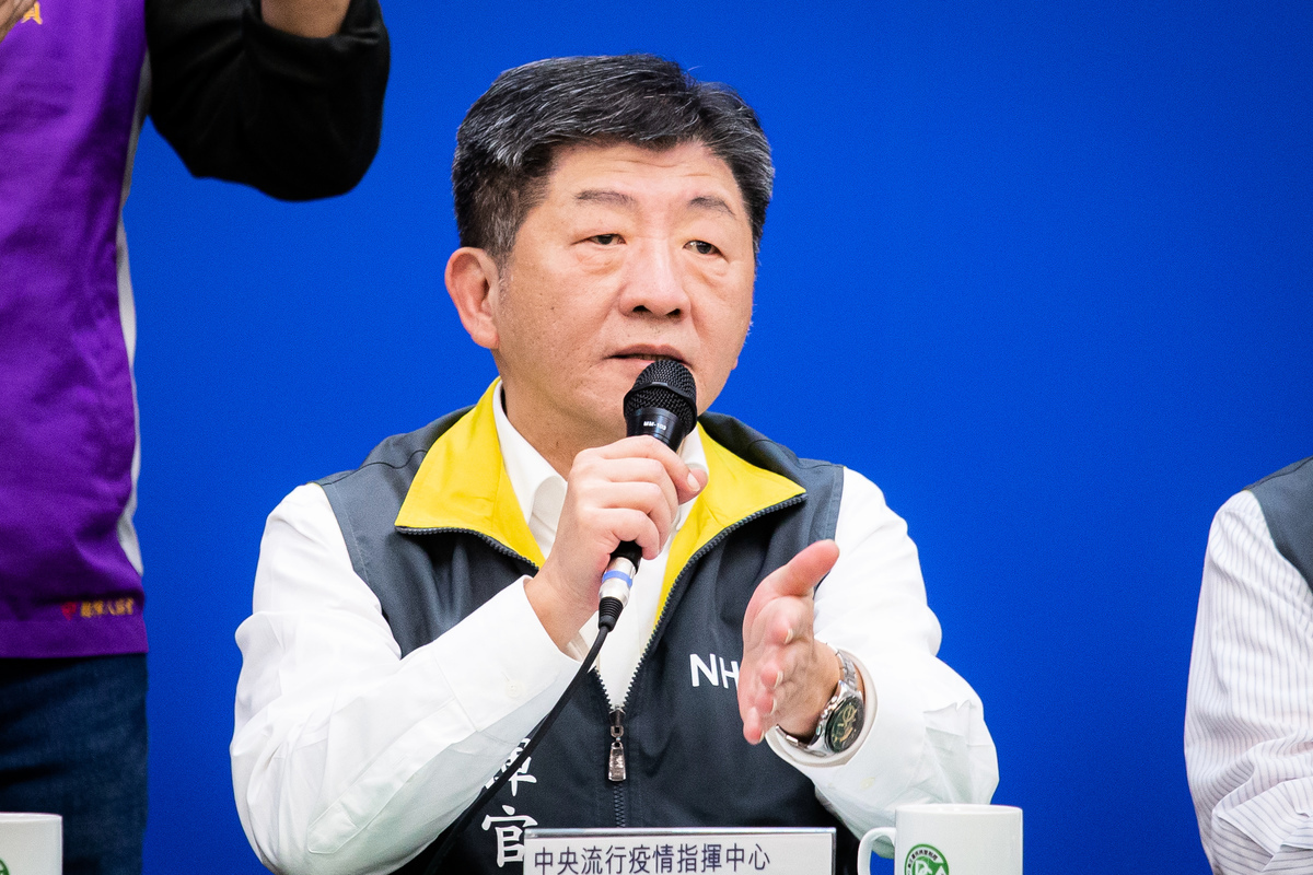 台灣中央流行疫情指揮中心指揮官陳時中。(陳柏州/大紀元)