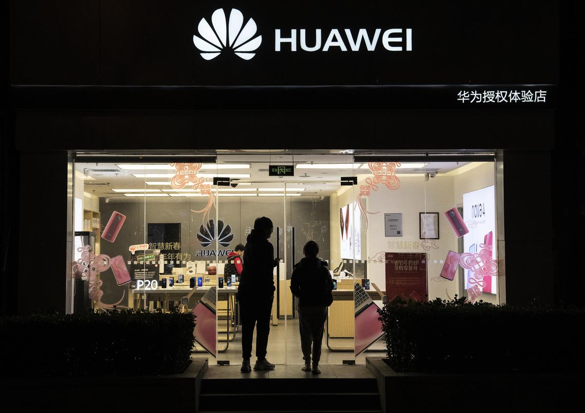 根據周二(1月29日)的法庭文件,中國華為技術有限公司的兩個單位將於2月28日在西雅圖被提審,他們被控合謀竊取T-Mobile美國公司的商業秘密。(Kevin Frayer/Getty Images)