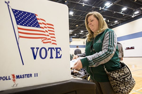 大選衝刺 特朗普密歇根州民調逼近希拉莉