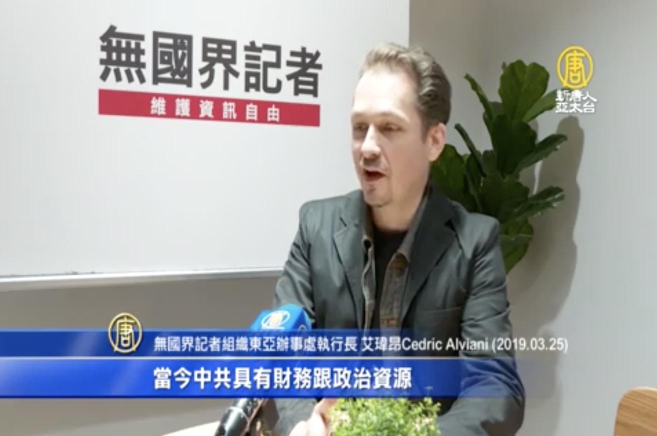 無國界記者東亞辦事處行政總裁艾瑋昂(Cedric Alviani)。(授權媒體影片截圖)