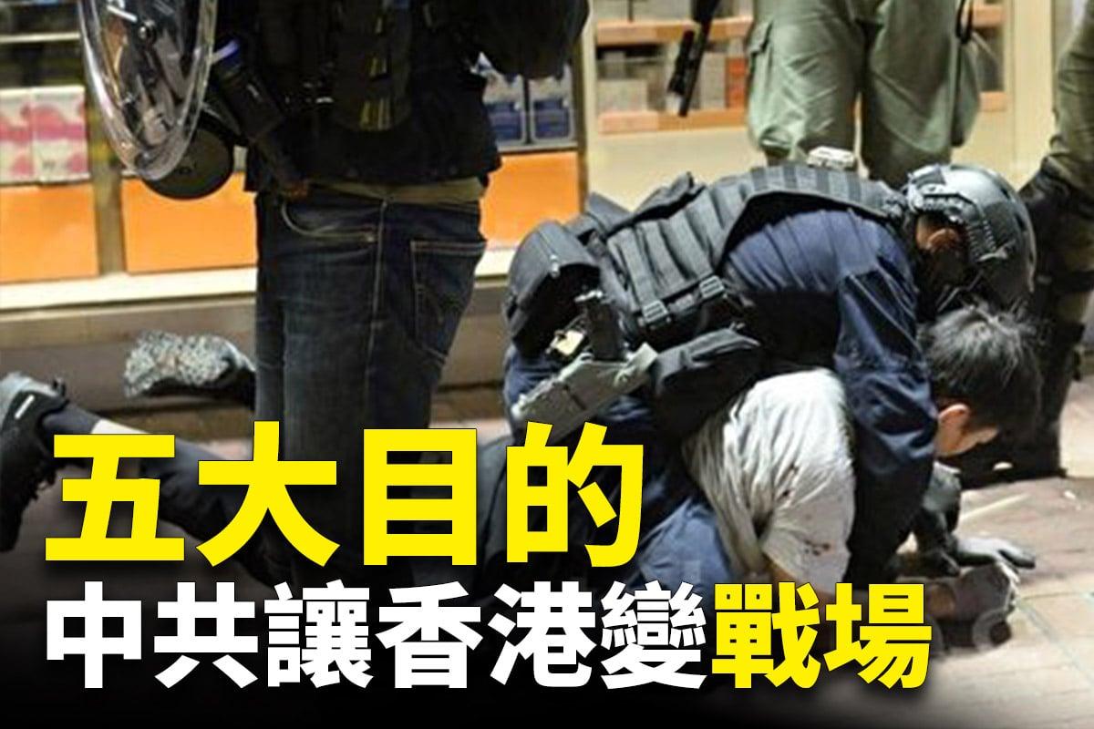 雙11香港竟變六四天安門?警察開槍撞人,香港三罷變戰場,對中港台有何影響?(大紀元合成)