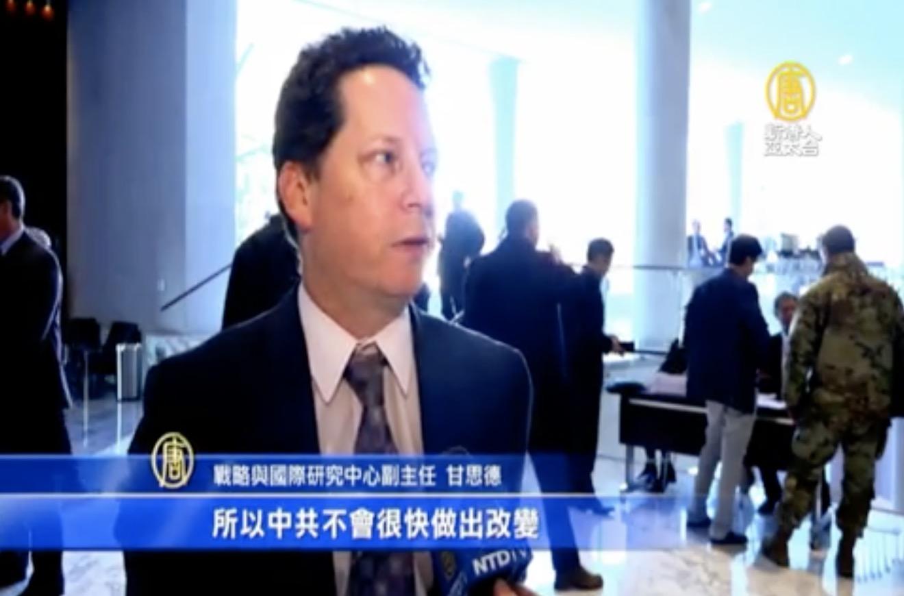戰略與國際研究中心中國研究項目副主任甘思德(Scott Kennedy)。(授權影片截圖)