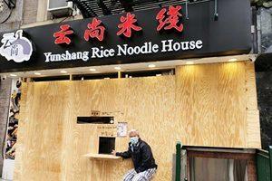 宵禁無效 紐約華埠商家釘木板自衛