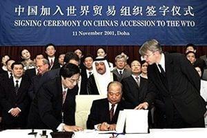 美媒再反思 為何允許中共加入WTO?