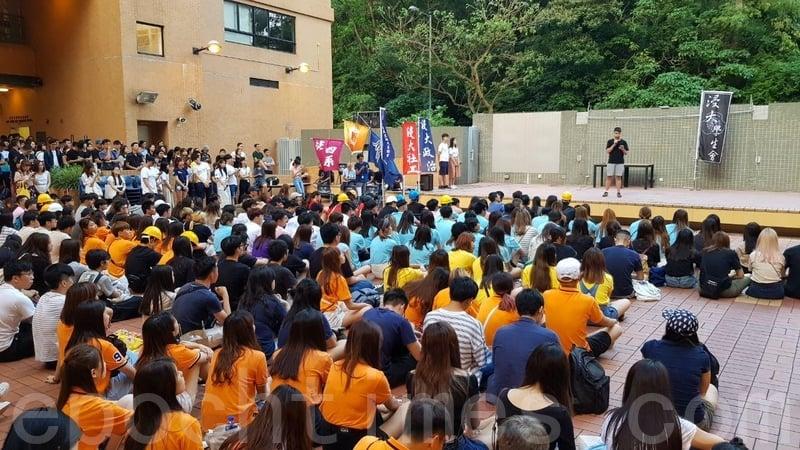 8月7日,浸會大學學生在校園集會與校長對話,聲援被捕的學生會長方仲賢。(駱亞/大紀元)