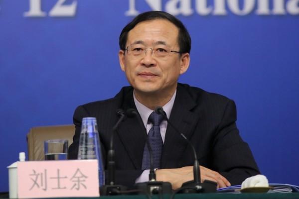 劉士余被查消息流傳已久 4月份曾被約談