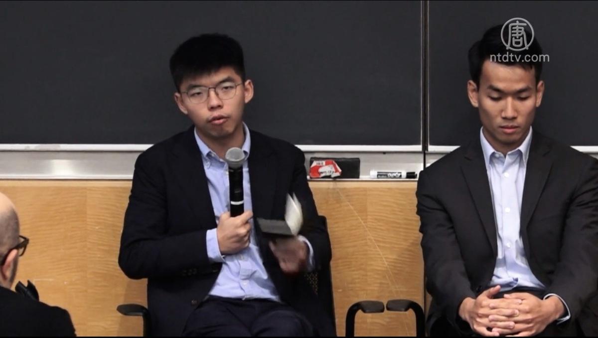 香港眾志祕書長黃之鋒(左)與梁繼平(右)13日在哥大演講。(新唐人電視台)