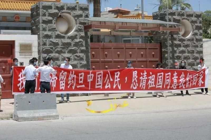 6月底,滯留約旦的華人在當地中領館前打出橫幅。(知情人提供)