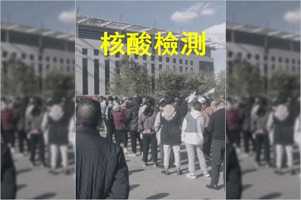 【一線採訪】內蒙新疆新增個案 邊境市停擺