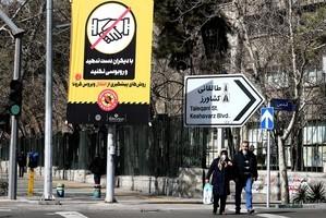 中共肺炎伊朗增591例確診 已107人死亡