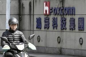 台立委質疑鴻海受中共補貼 中資恐干擾選舉