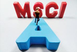 MSCI剔除7家中國股 台國安會:對台有利