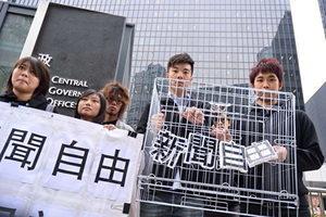 連續三年 中共關押記者人數居世界第二多